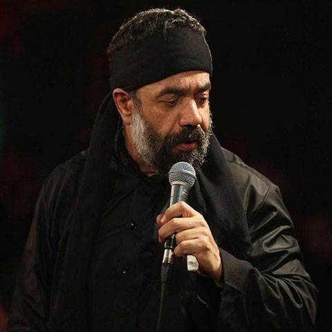 دانلود مداحی محمود کریمی به نام یه کاروان پر ماتم