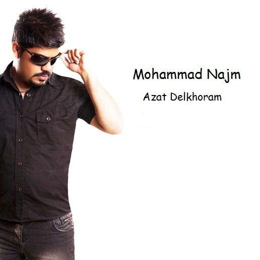دانلود آهنگ محمد نجم به نام ازت دلخورم