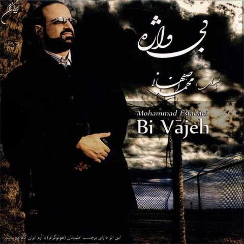 دانلود آهنگ محمد اصفهانی به نام بی واژه