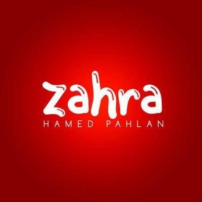 دانلود آهنگ حامد پهلان بنام زهرا
