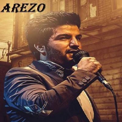 دانلود آهنگ مجید خراطها بنام آرزو