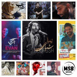 دانلود 10آهنگ برتر تیرماه98