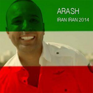 دانلود آهنگ آرش به نام ایران ایران