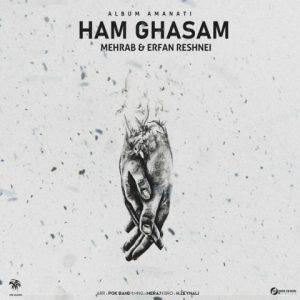 Download Music Mehrab Ham Ghasam