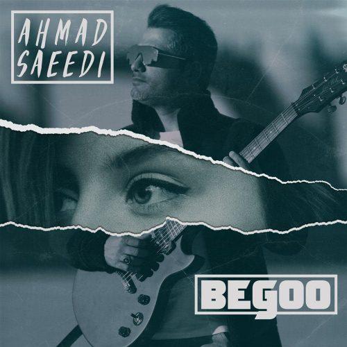 دانلود آهنگ احمد سعیدی به نام بگو