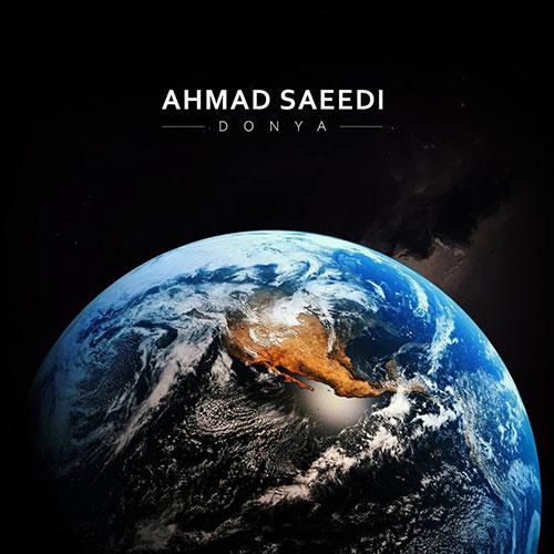 دانلود آهنگ احمد سعیدی به نام دنیا
